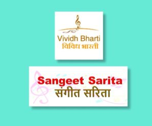 Listen to Sangeet Sarita on VBS Every Morning at 7:30 AM